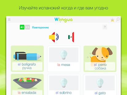 Приложения в google play – кто брал мой телефон?