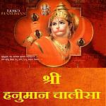 Hanuman Chalisa Stuti Icon