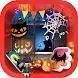脱出ゲーム ハロウィンパーティー - Androidアプリ