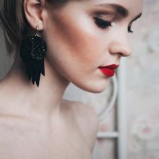 Wedding photographer Katerina Rodionova (mistika). Photo of 26.08.2015