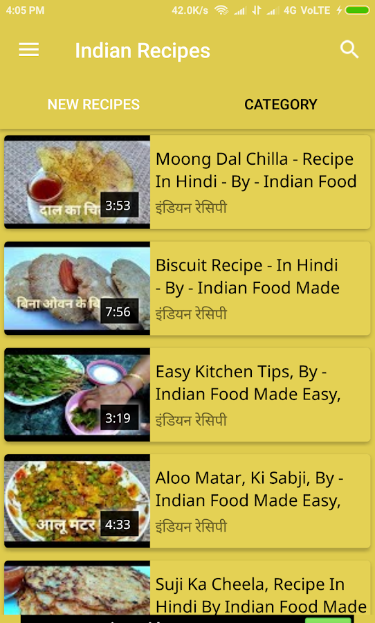 Indian recipes video 2018 android apps on google play indian recipes video 2018 screenshot forumfinder Choice Image