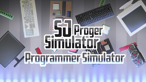 Programmer Simulator SJProgerSimulator apklade screenshots 1