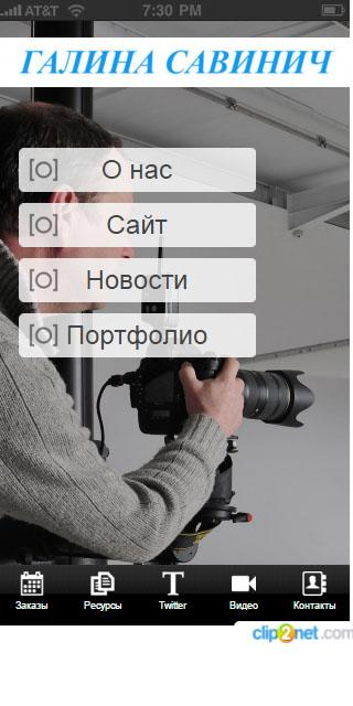 Фотобанк Народная инициатива- screenshot