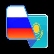 Russian-Kazakh Translator