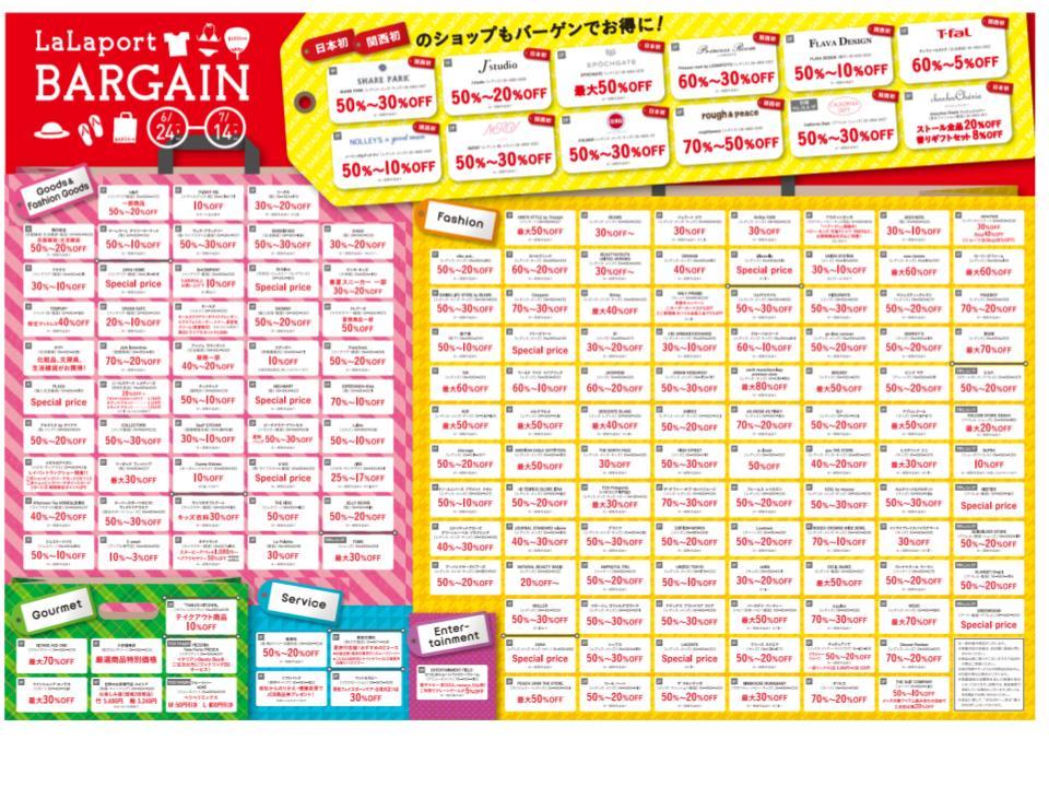 R12.【EXPO】LaLaport Bargain1-2 (1).jpg