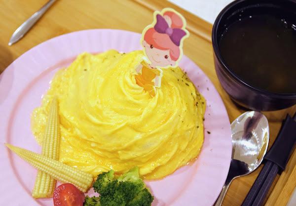 茉莉公主的花園城堡 五目坊茉莉館 |旋轉木馬餐廳 |茉莉公主蛋包飯 |親子餐廳 |決明子沙坑