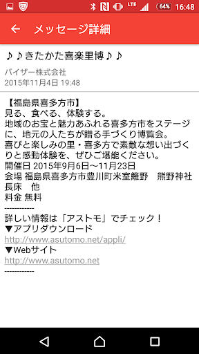 u30ddu30b9u30c8u30e2 2.1.1 Windows u7528 2