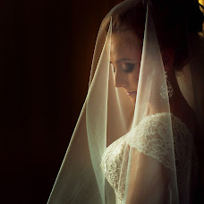 Wedding photographer Ekaterina Knopikova (KnopikovaKatya). Photo of 15.04.2017
