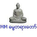 MM Dhamma (Myanmar) icon