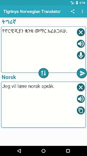 Tigrinya Norwegian Translator for PC-Windows 7,8,10 and Mac apk screenshot 1
