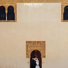 Wedding photographer Fran Ortiz (franortiz). Photo of 30.08.2018