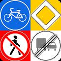 Дорожные знаки России: викторина по ПДД icon