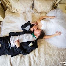 Wedding photographer Aleksandr Dyachenko (medov). Photo of 25.01.2015
