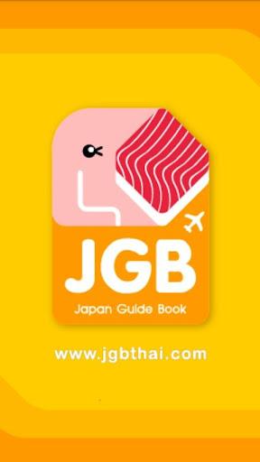 JGB -Japan Guide Book-