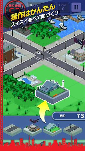 玩免費解謎APP|下載スグマチ -三分でできるインスタントシティ- app不用錢|硬是要APP