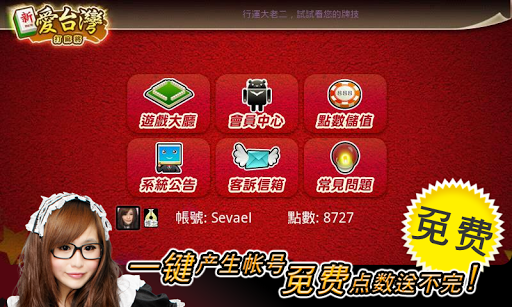 iTW Mahjong 13 (Free+Online) apkpoly screenshots 4
