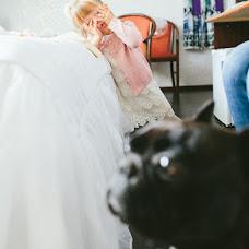 Wedding photographer Kseniya Ivanova (ksushawithlove). Photo of 20.04.2017