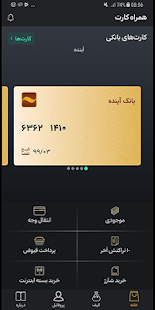 همراه کارت - náhled