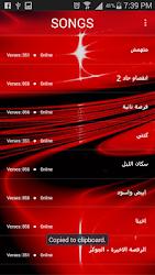 Download اغاني الجوكر 2019 بدون نت Aghani El Jocker 2019 Apk