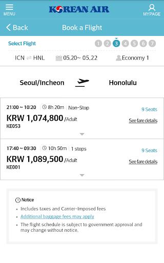 Korean Air screenshot 4