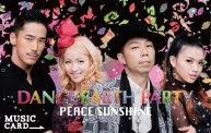 "PEACE SUNSHINE"" - MUSIC CARD."