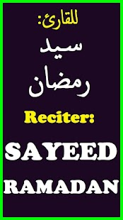 Sayeed Ramadan Full Audio Quran Without Net - náhled