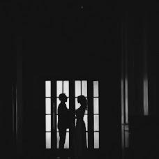 Wedding photographer Leonid Smit (Smith87). Photo of 04.05.2015