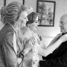 Wedding photographer Aleksey Medvedev (aln1). Photo of 18.05.2018