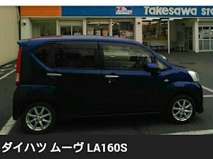 ムーヴ LA160S 平成27年色 Xグレード 4WD スマートアシスト無しのカスタム事例画像 🌠ハイキュー!!🌠さんの2020年02月02日23:00の投稿