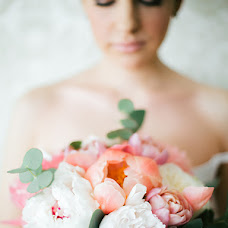 Wedding photographer Yuliya Nazarova (Elsina). Photo of 19.05.2015