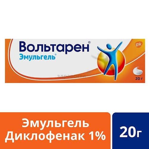 Вольтарен Эмульгель гель д/нар. прим. 1% 20г