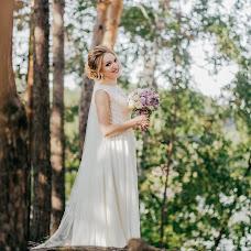 Wedding photographer Lyubov Kirillova (lyubovK). Photo of 23.08.2017