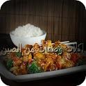 اكلات و وصفات من الصين icon