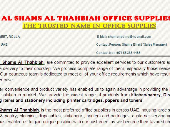 Al Shams Al Thahbiah FoodStuff Trading Sharjah UAE
