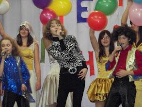 Photo: концерт для первокласников 2010