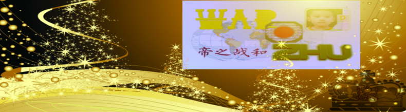 Photo: header of warrenzh's site, warozhu.com. visit http://warozhu.com