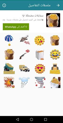 WhatsApp stickers 2020 1.2.8 Screenshots 7