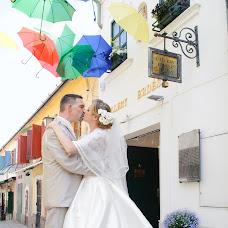 Wedding photographer Irina Tausz (irinaphoto). Photo of 21.06.2017