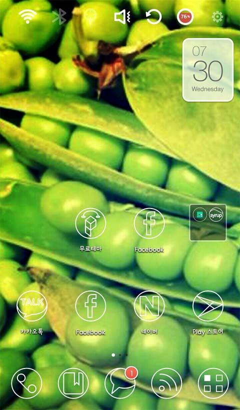 Lima beans Launcher Theme- screenshot
