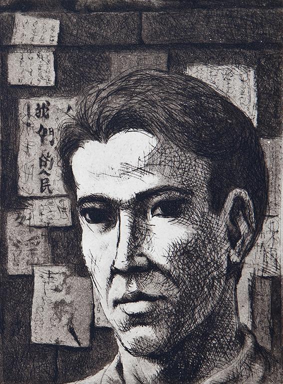 'Autorretrato' de Federico Castellón.