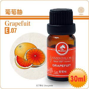 葡萄柚精油30ml滿額購特價