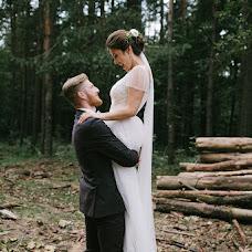 Wedding photographer Lina Kivaka (linafresco). Photo of 11.07.2016