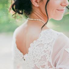 Wedding photographer Liliana Arseneva (arsenyevaliliana). Photo of 20.02.2017