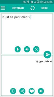 Estonian Urdu Translator - náhled