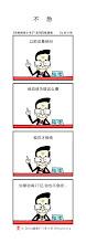 Photo: blog图党:不急