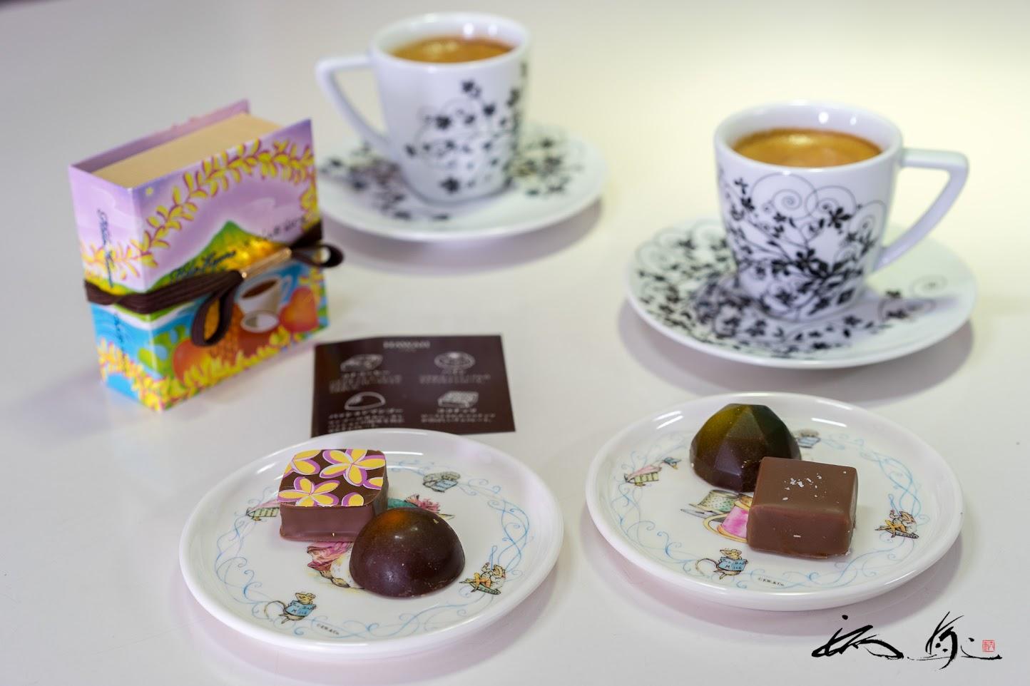 ハワイの風香るクラブハリエのチョコレート