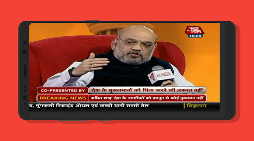 Hindi News Live Tv Free : All Hindi Samachar Live screenshot 3
