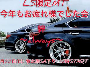 LS USF46 のカスタム事例画像 よっちゃんさんの2020年08月31日14:51の投稿