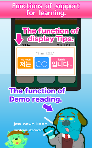 Learn Korean Language Guide APK