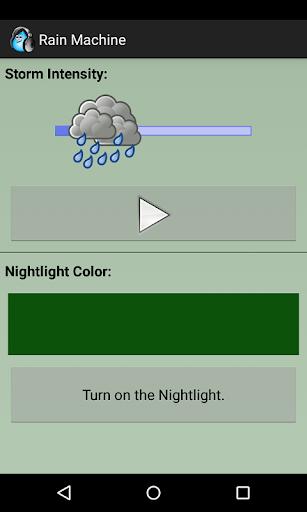 雨滴聲小夜燈